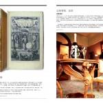 QA1_Discreet CHN_Page_18
