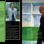 QA1_Discreet CHN_Page_20