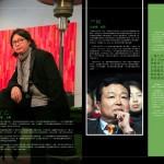 QA1_Discreet CHN_Page_21