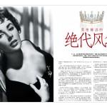 QA1_Discreet CHN_Page_22