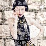 QA4_DESIRE CHN_Page_01