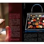 QA4_DESIRE CHN_Page_31