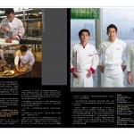 QA4_DESIRE CHN_Page_38
