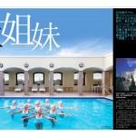 QA4_DESIRE CHN_Page_43