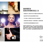 QA6_WORSHIP CHN_Page_10