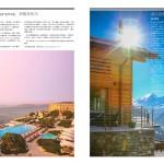 QA6_WORSHIP CHN_Page_18