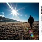 QA6_WORSHIP CHN_Page_22