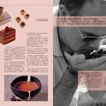 QA6_WORSHIP CHN_Page_25