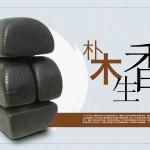 QA6_WORSHIP CHN_Page_26