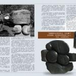 QA6_WORSHIP CHN_Page_28