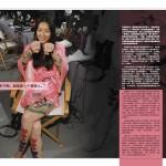 QA6_WORSHIP CHN_Page_31