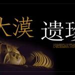QA6_WORSHIP CHN_Page_34