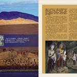 QA6_WORSHIP CHN_Page_35