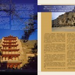 QA6_WORSHIP CHN_Page_37