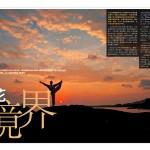 QA6_WORSHIP CHN_Page_46